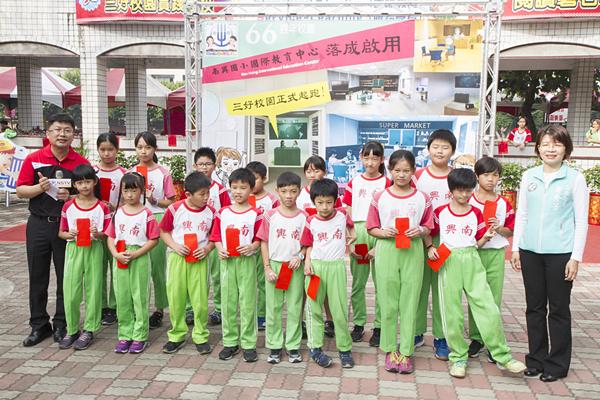 彰化南興國小66周年校慶暨國際教育中心落成 27位外籍生齊歡慶15.png
