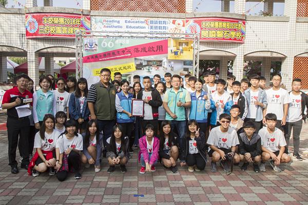 彰化南興國小66周年校慶暨國際教育中心落成 27位外籍生齊歡慶12.png