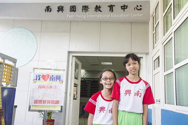 彰化南興國小國際教育中心落成1.png