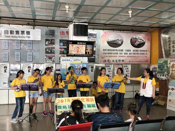 彰化家扶愛屋及烏 烏克麗麗才藝隊在彰化火車站表演3.png