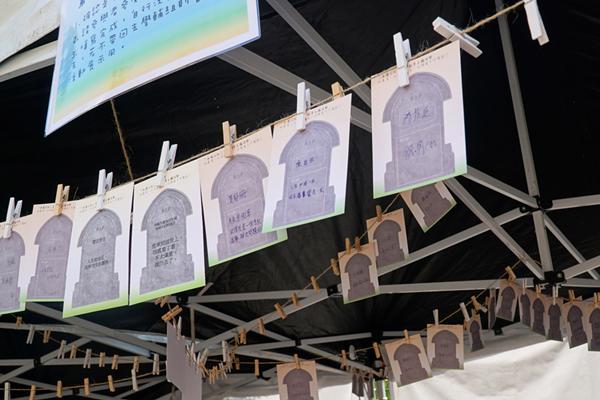 大葉大學學輔週活動讓學生體驗墓誌銘.png