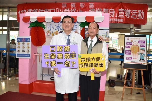 彰化基督教醫院陳穆寬院長手持口腔癌生命搶救王第一名牌子(左).png