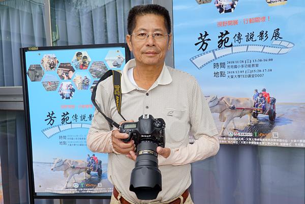 大葉大學視覺傳達設計學系校友王先涵今年在芳苑蹲點第五年.png