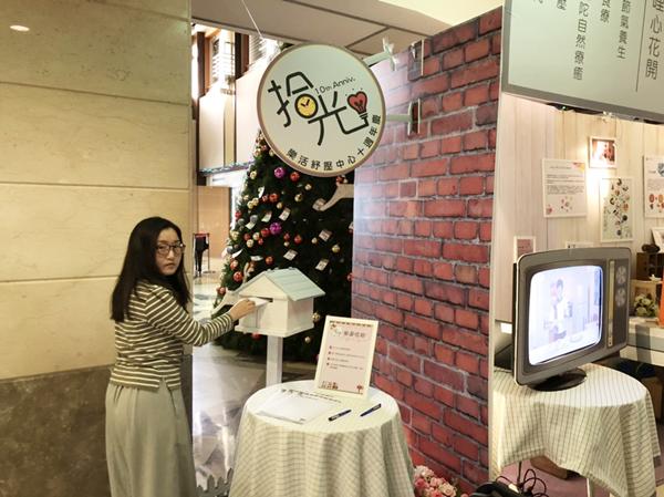 彰濱秀傳樂活紓壓中心 打造台版解憂雜貨店為民眾分憂解惑1.png