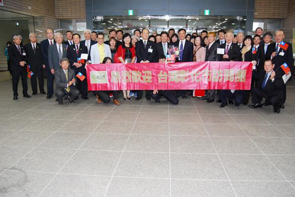 彰化和日本小松兩市合作 齊心建設「日本小松園」2.png
