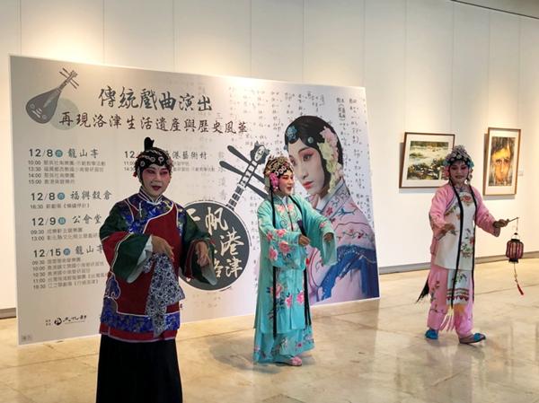 千帆入港詠洛津傳統戲曲演出活動 見證鹿港歷史風華再現1.png