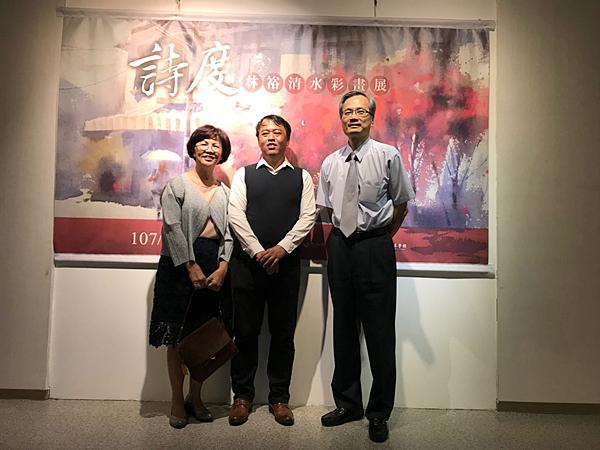 林裕清水彩畫展 彰化生活美學館展出4.png