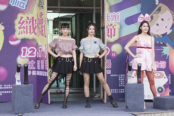 彰化社頭織襪芭樂節 7日起連3天在社頭果菜市場14.png