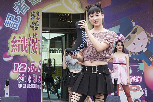 彰化社頭織襪芭樂節 7日起連3天在社頭果菜市場11.png