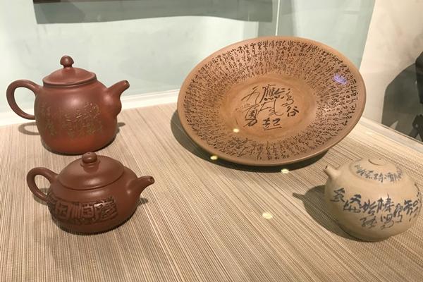 柳嘉淵書藝展 30日前彰化生活美學館展出7.png
