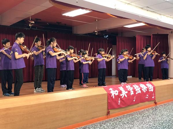 和美國小管弦樂團演出.png