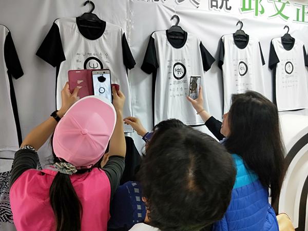 當甲骨文遇見數位科技 字源其說數位藝術展在彰安國中登場3.png