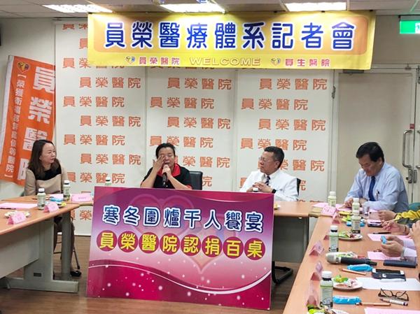 廣寧樂善團寒冬圍爐千人饗宴 員榮醫院認捐百桌2.png