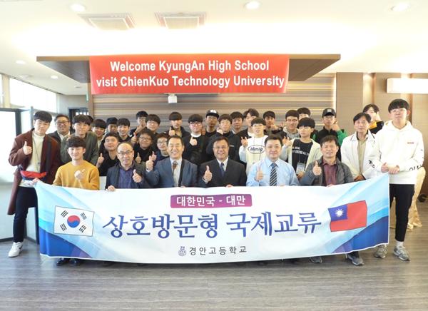 韓國慶安高中學生參訪建國科大 來台體驗大學生活1.png