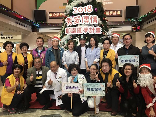 秀愛傳情耶誕圓夢 梁靜茹到彰濱秀傳贈禮物給社福單位2.png