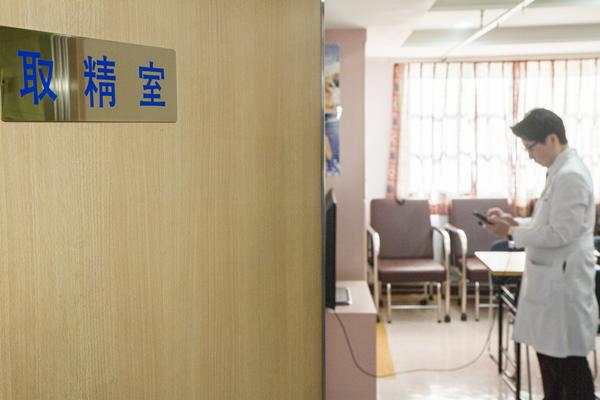 死精症在取精室解套 不孕症要夫妻共同挺身受檢7.png