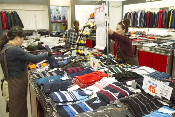服飾業者年終廠拍 號召民眾捐血做公益2.png