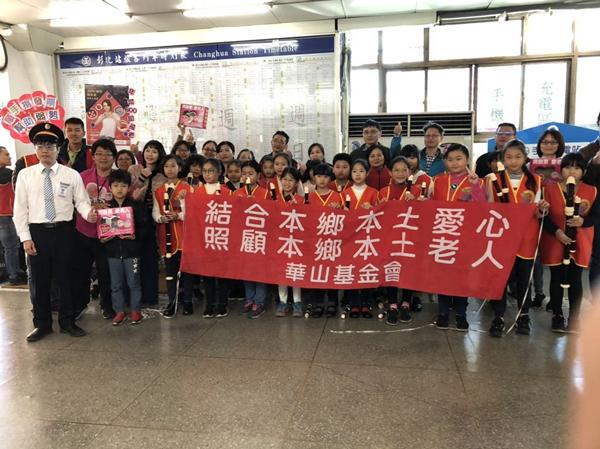 彰化信義國中小師生在彰化火車站快閃表演募集愛心3.png