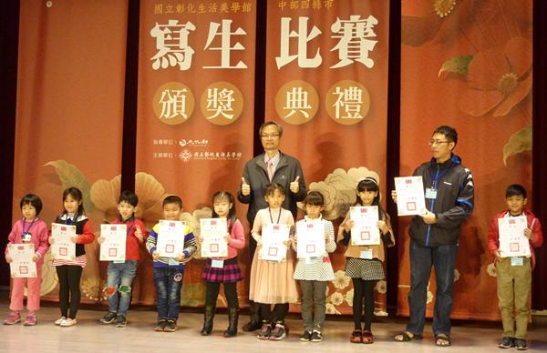 彰化生活美學館寫生比賽一甲子 首對龍鳳胎雙雙獲獎1.png