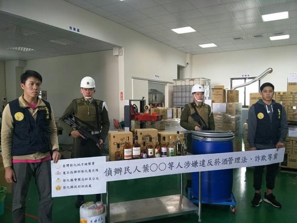 彰化檢警查獲假酒工廠 三萬多瓶流竄市面2.png