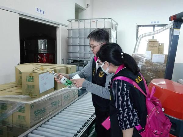 彰化檢警查獲假酒工廠 三萬多瓶流竄市面5.png