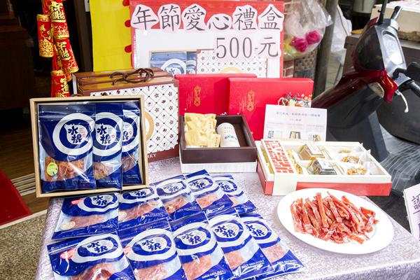 水根肉乾行做公益 力挺彰化在地優質豬肉食品3.png
