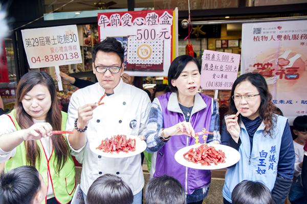 水根肉乾行做公益 力挺彰化在地優質豬肉食品2.png