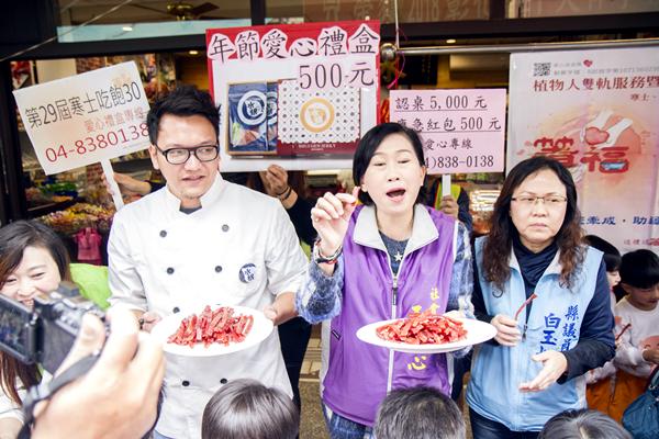水根肉乾行做公益 力挺彰化在地優質豬肉食品1.png
