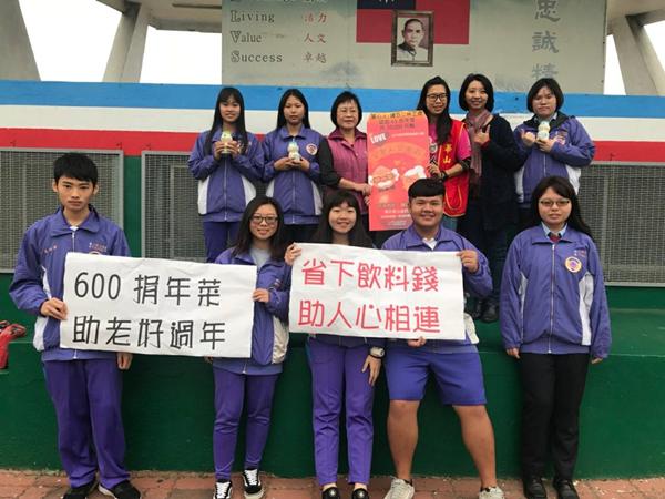 二林工商學生發起「班級能量瓶」 省下飲料錢助孤老過好年1.png