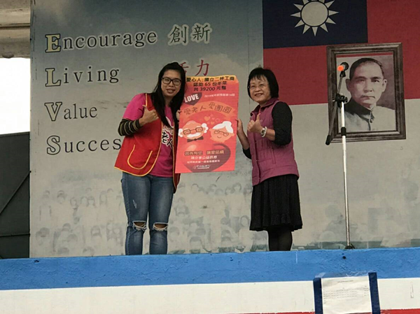 二林工商學生發起「班級能量瓶」 省下飲料錢助孤老過好年4.png