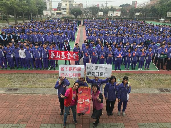 二林工商學生發起「班級能量瓶」 省下飲料錢助孤老過好年2.png