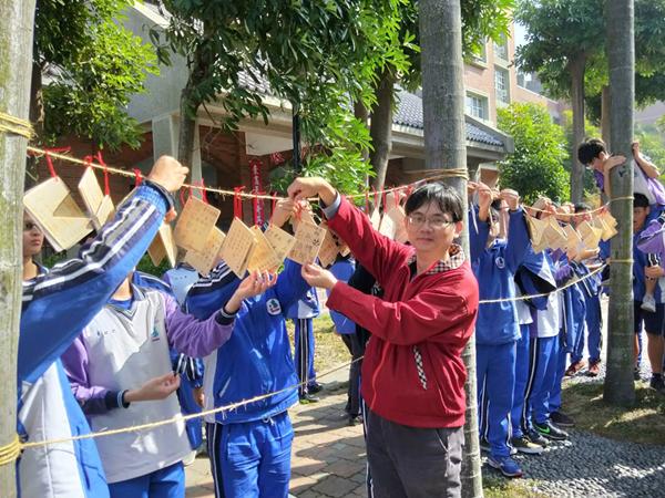 溪湖高中「祝福包高中」祈金榜題名6.png