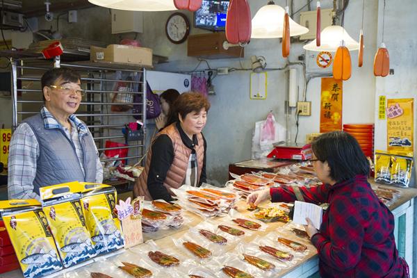 第一市場的利興魚子店2.png