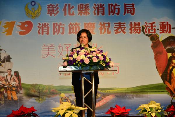 彰化縣長王惠美出席119消防節慶祝表揚大會.png
