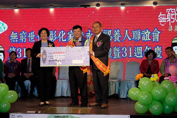 縣長王惠美(左)蒞臨會場並捐贈十萬元成為永久之友,加入永聯會大家庭!.png