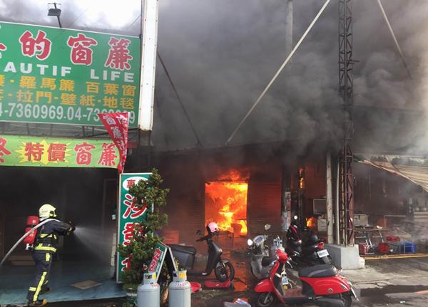 彰化爌肉飯名店驚傳火警 疑似炒菜忘關火釀災1.png