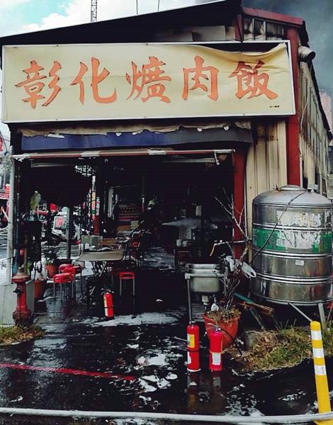 彰化爌肉飯名店驚傳火警 疑似炒菜忘關火釀災3.png