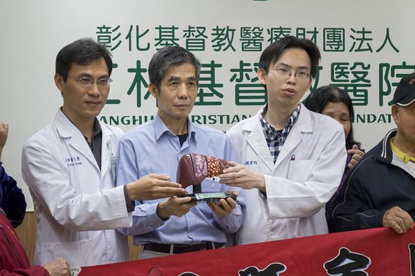中西合璧治療遠離肝苦人 二基共同攜手對抗C型肝炎3.png