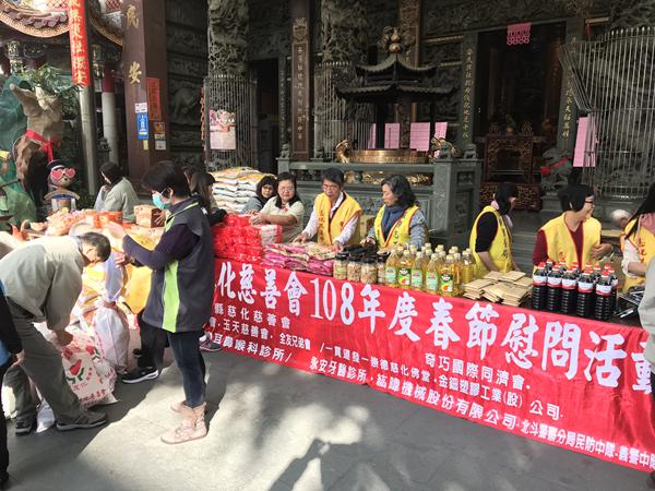 北斗警分局結合社福團體舉辦寒冬送暖春節慰問活動2.png