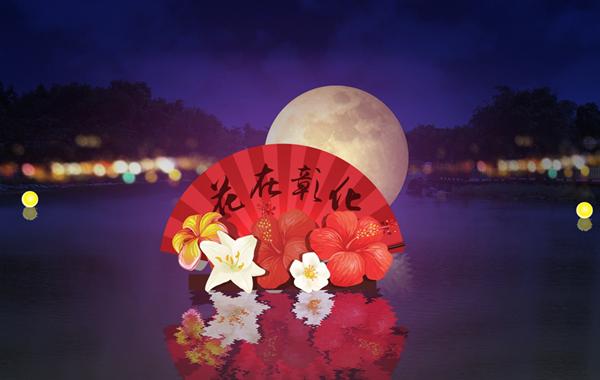 花在彰化結合彰化燈會 過年來彰化溪州公園走春4.png