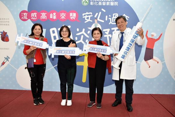 彰基預防流感與肺炎宣導 醫師呼籲及早接種肺炎鏈球菌疫苗4.png