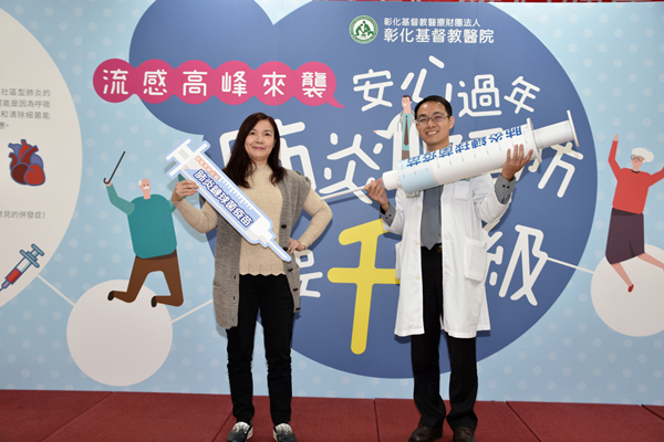 彰基預防流感與肺炎宣導 醫師呼籲及早接種肺炎鏈球菌疫苗6.png