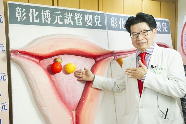 子宮瘜肉大如野柳女王頭 子宮鏡手術後試管懷孕成功1.png