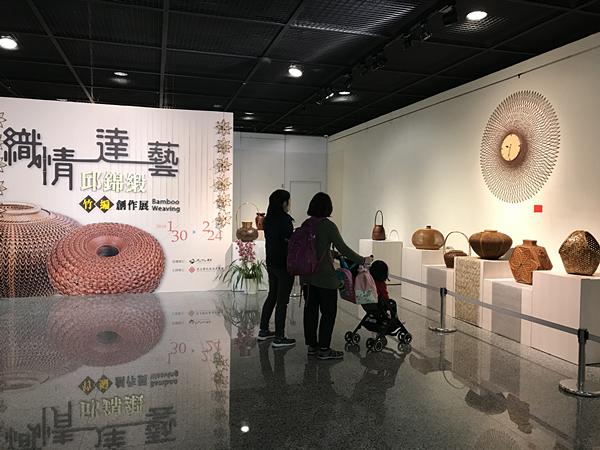 竹藝創作 邱錦緞創作展在彰美館登場6.png