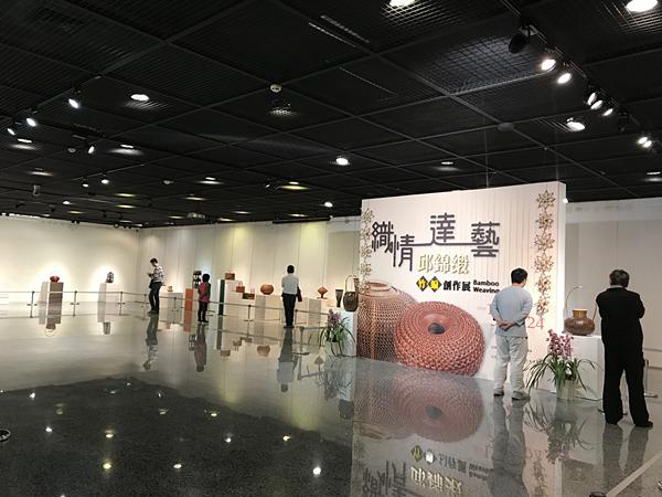 竹藝創作 邱錦緞創作展在彰美館登場8.png
