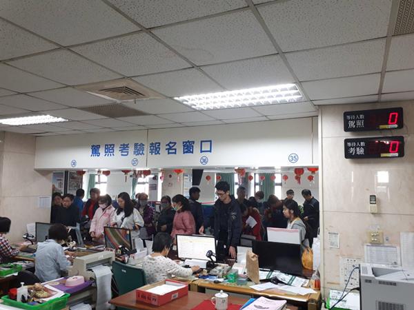 彰化監理站假日門市16日開辦 機車考照全面網路預約2.png