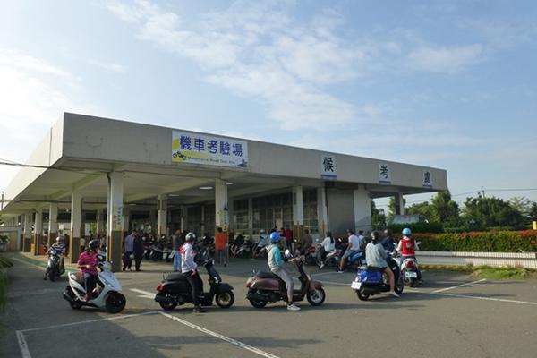 彰化監理站假日門市16日開辦 機車考照全面網路預約5.png