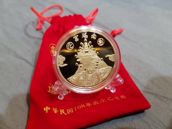 己亥年彰化南瑤宮錢母正面.png
