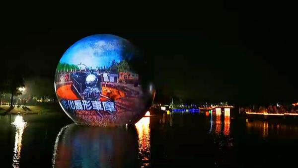 彰化燈會光雕秀點燈 花在彰化首日破8萬人到溪州公園1.png