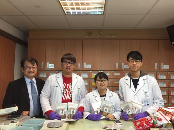 大葉大學、彰基醫院簽訂產學合作 學生醫院實習培訓醫學人才3.png